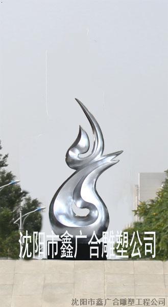 辽宁景观雕塑厂家|沈阳景观雕塑多少钱大图
