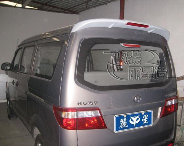 长安金牛星汽车改装件 长安金牛星和长安之星二代改装火花高清图片