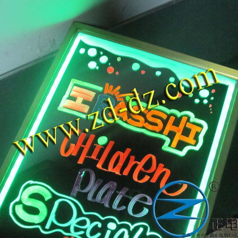 led电子荧光手写发光广告板/屏