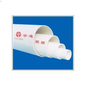 专业生产宇通uPVC排水管,下水管
