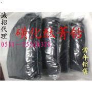 大量现货供应【山东磺化酞菁钴】