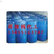 氨水厂家、山东氨水、济南氨水〔工业级、试剂级〕0531-55568328