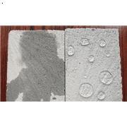 硅烷防水剂|混凝土防水剂|有机硅防水剂|辛基硅烷防水剂|防水材料|乳液型防水剂