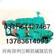 真空砖机大型企业 真空砖机价格13783614093