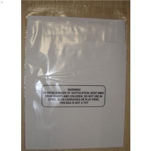 【服装包装袋】厂家,价格,图片_宁波大收塑料制品有限