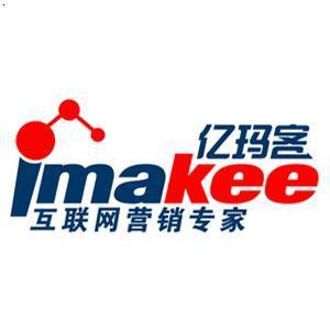 北京网络营销课程培训,亿玛客助力大学生实现就业!图片