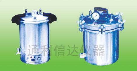 净水器压力罐内部结构图