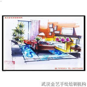 武汉考研手绘培训班景观建筑规划环艺产品平时周末室内手绘培训机构