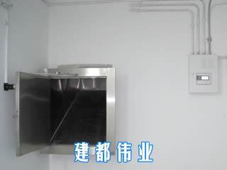 电控型污衣槽