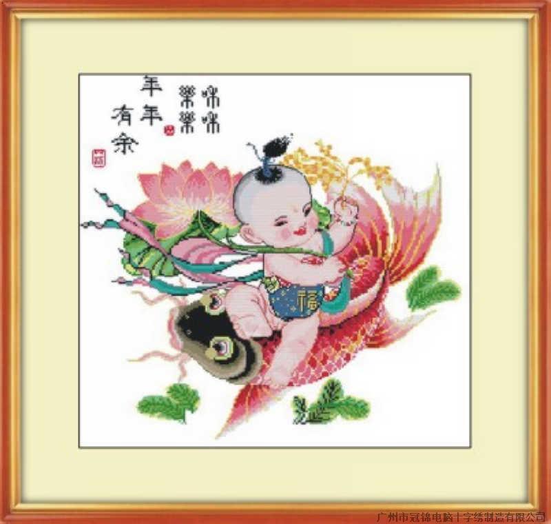 冠锦电脑十字绣成品价格中国画年年有余人物