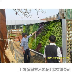 广场 上海源润节水灌溉工程有限公司