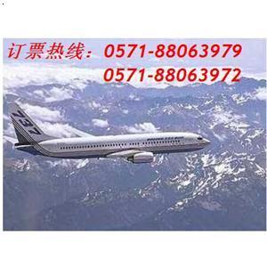 【杭州到石家庄机票|杭州到石家庄特价机票|杭到打折