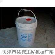 混凝土养护剂、保护剂