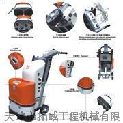 天津渗透剂研磨机