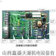 变频器主回路维修图