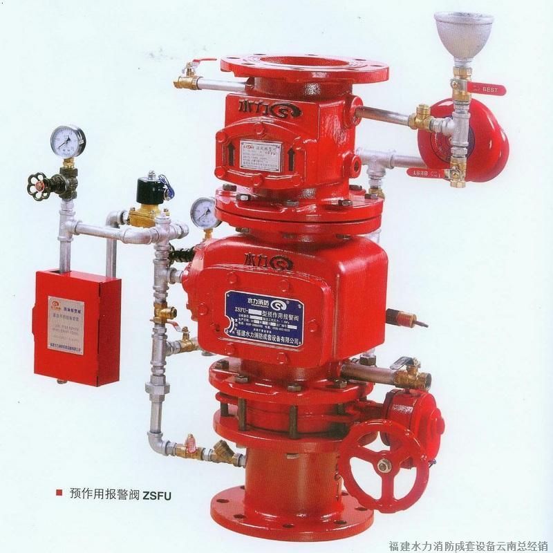 预作用报警阀空压机连接-预作用报警阀空压机