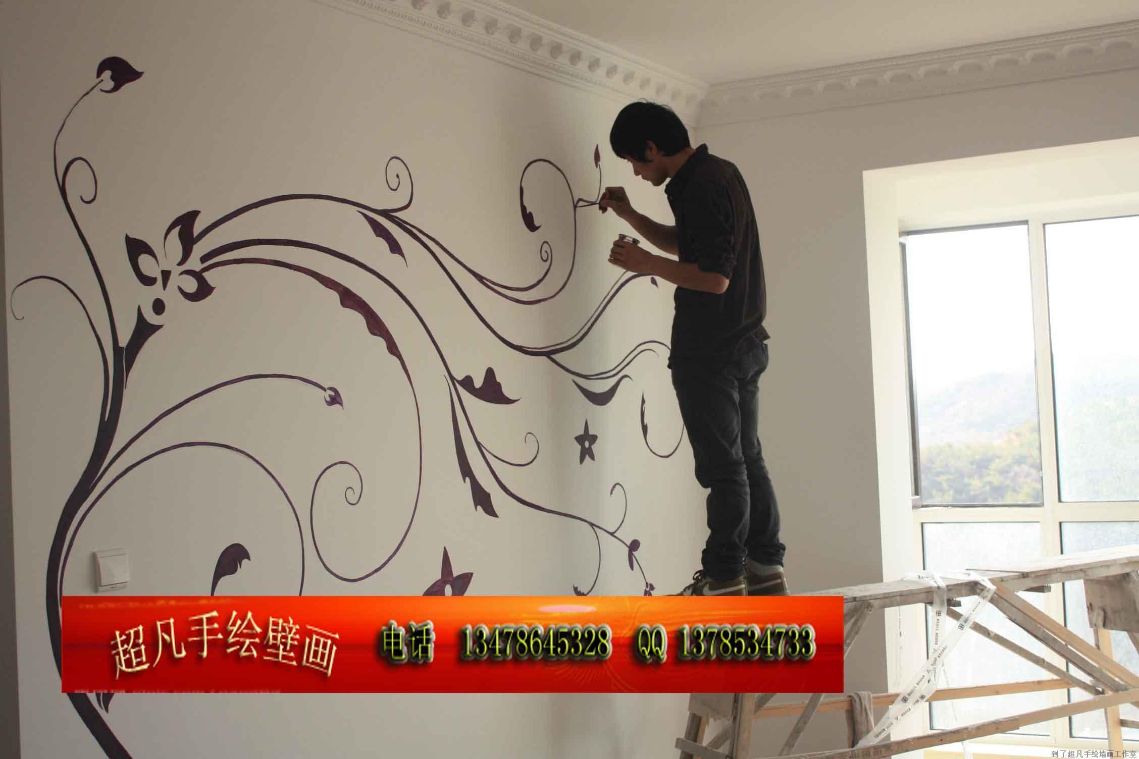 大连墙画墙绘 超凡手绘墙画工作室