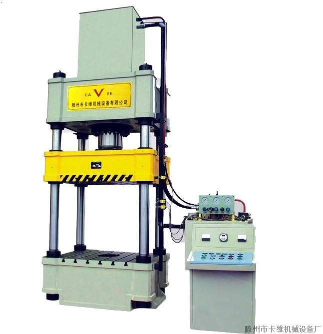 液压机 压力机 四柱液压机图片