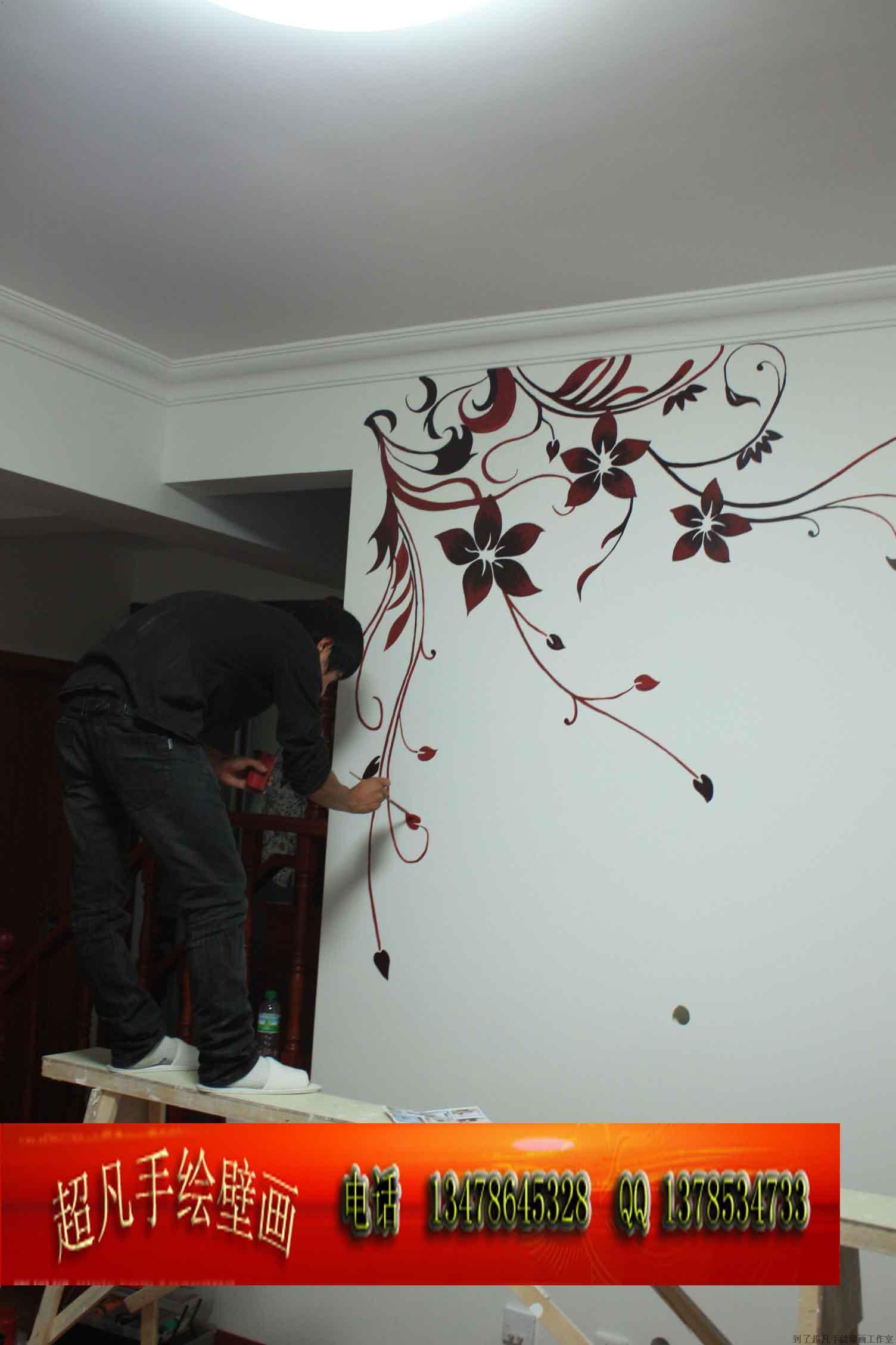 大连墙画墙绘 超凡工作室研究生团队