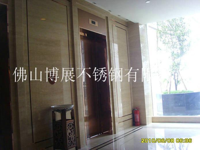 定制玫瑰金不锈钢电梯门装饰板
