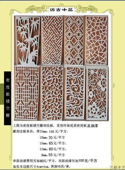 木工花格图片大全室内,新中式花格图片,中式实木花格图片大全 中式图片