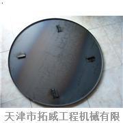 混凝土磨光机圆盘、磨盘、铁盘