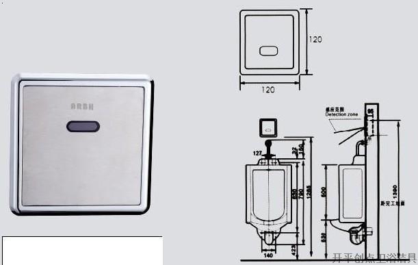暗装小便斗感应冲水器感应冲洗阀大便器图片