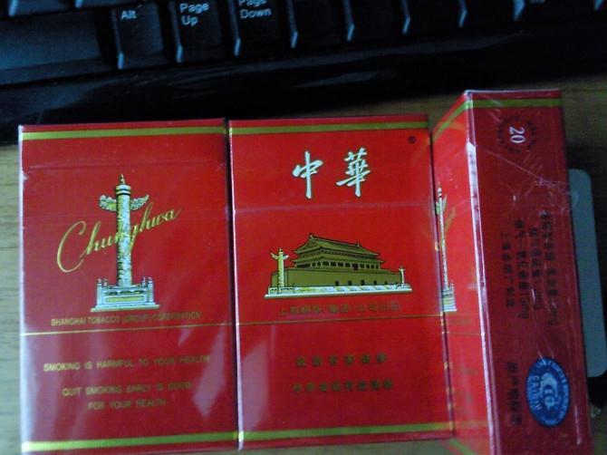 中华卷烟诞生于1951年   中华香烟 - 搜搜百科   这种中华高清图片