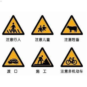 公路标志牌_太原华泰玻璃钢制品有限公司-铭万网