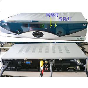 室内电视天线卫星锅 卫星电视天线室内 电视天线卫星锅哪个好图片