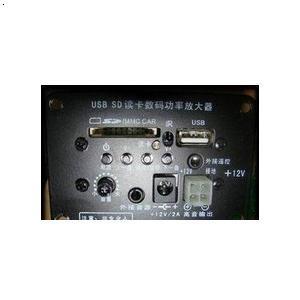 功放、均衡器  关键 词: 低音炮功放板截止日期: 2011-05-23高清图片