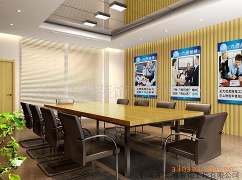 石家庄小型会议室办公室装潢设计方案图片