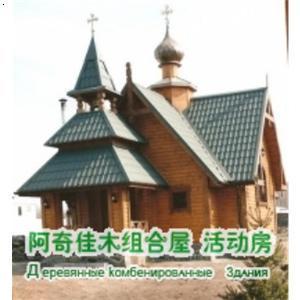 欧式屋顶造型162