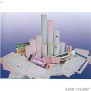 天津医用记录纸厂