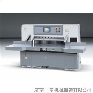 山东全自动数控切纸机