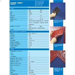 【马贝环氧装饰填缝剂149-4】厂家