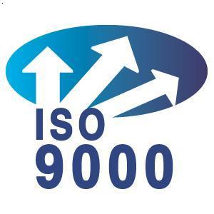 国家认证机构名单_2005年国家计量认证合格交通行业质检机构名单