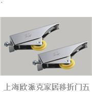 超凡CFD-440家具滑轮