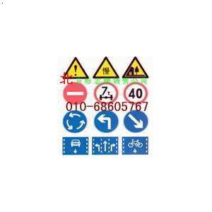 【标志牌】厂家,价格,图片_北京天泰专业水暖地暖安装