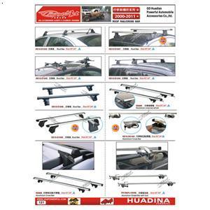 行李架 横杆系列2000 2011 广东华钿勇士汽车用品有限公司高清图片