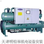 格力(水)地源热泵