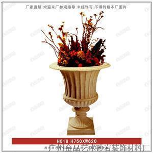 金品人造砂岩花盆/浮雕/雕塑/雕刻/中式/欧式装潢景观花盆h018