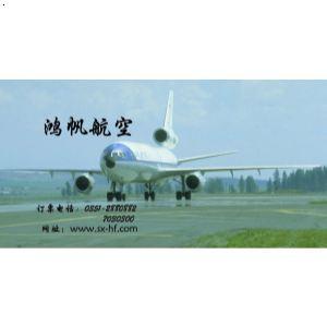太原到大同的飞机,有几家航空公司有这航班?