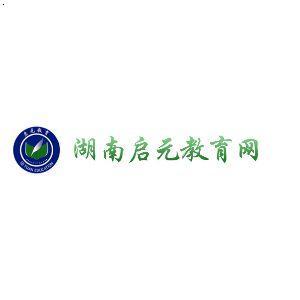 矢量图 长沙理工大学校徽