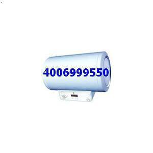 鞍山大拇指热水器维修 4006-999-550