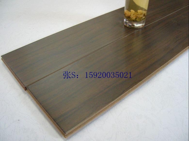 黑胡桃多层实木复合地板