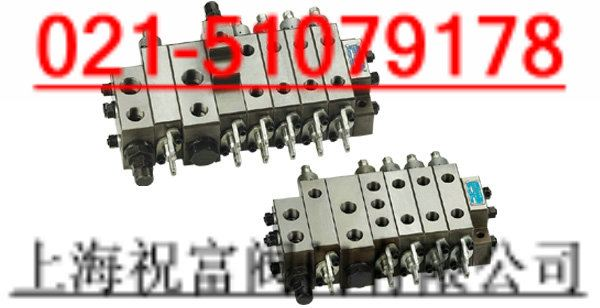 利用调节阀芯和阀体间的节流口面积图片