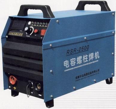 RSR-1600/2500青岛螺