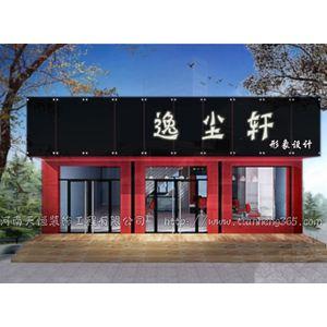 6郑州理发店装修公司 发廊装修设计 专业理发店装修装饰 理发店设计
