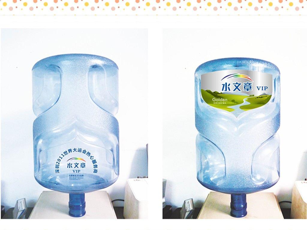西丽桶装水总经销